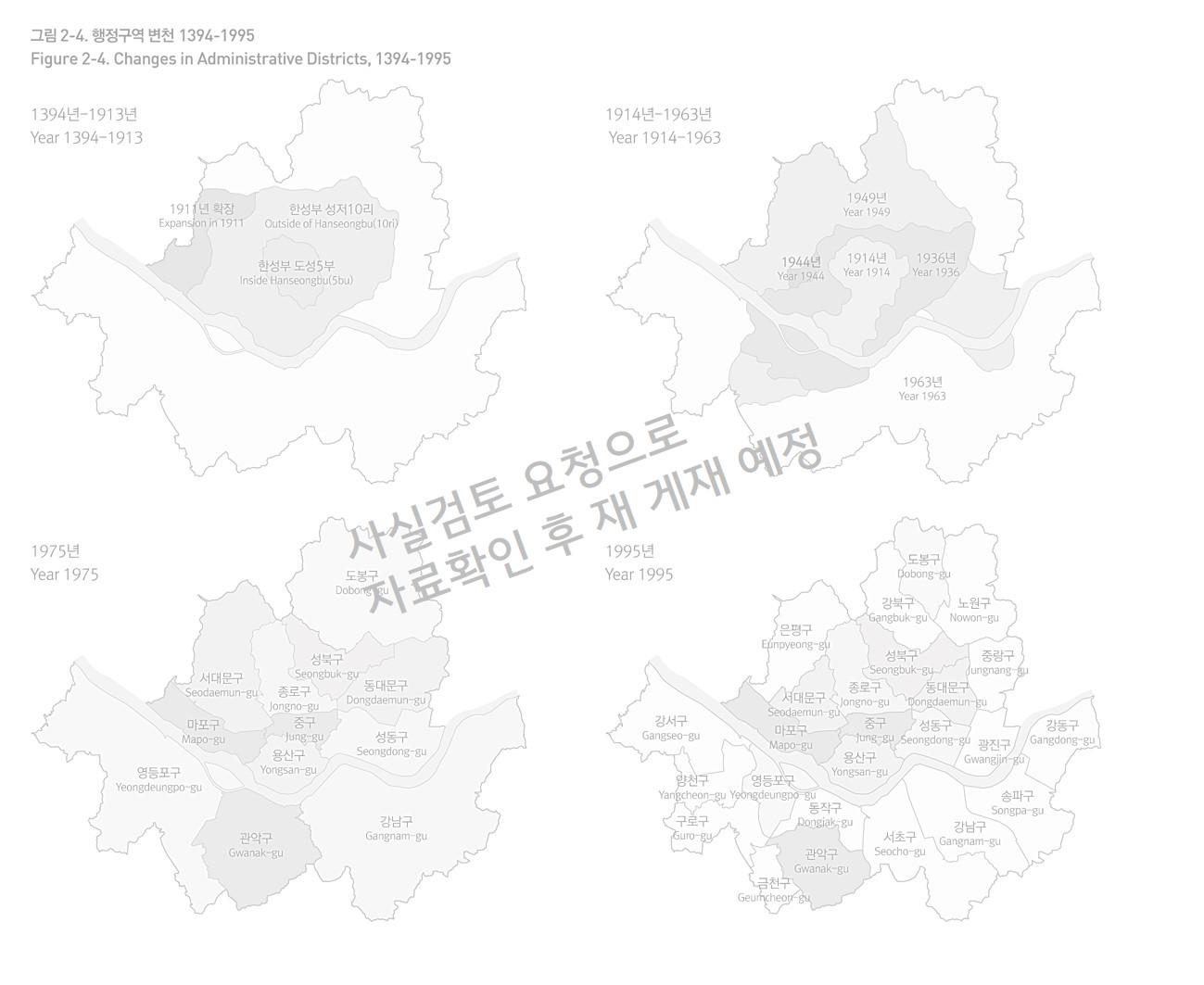1394년부터 1995년까지의 서울시 행정구역 변천을 보여주는 지도입니다.