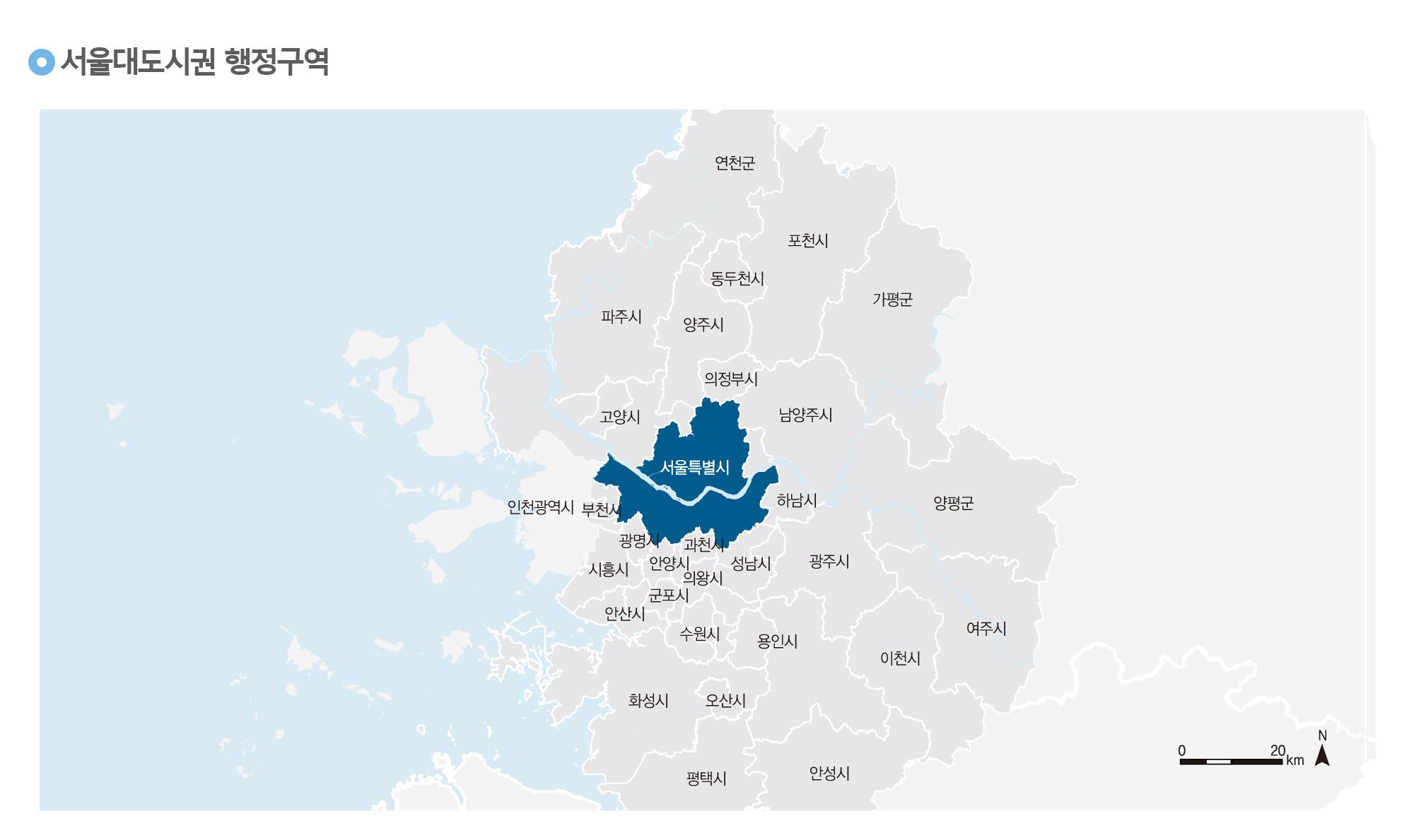 서울대도시권 행정구역